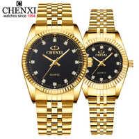 Reloj de pareja de lujo CHENXI reloj de pulsera de cuarzo para mujer y hombre reloj de pulsera analógico de acero inoxidable