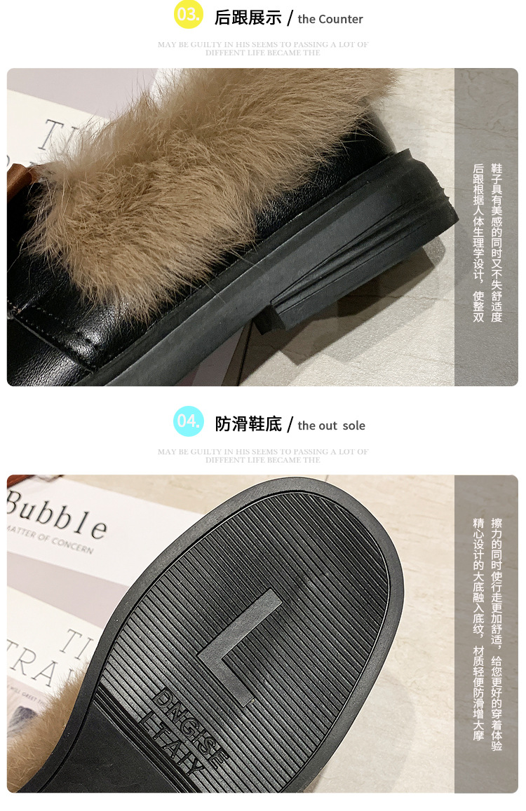 2019 winter long plush warm fur shoes bow tied decorate slip-on leather bullock shoes woman anti-skid chunky leisure espadrilles 60