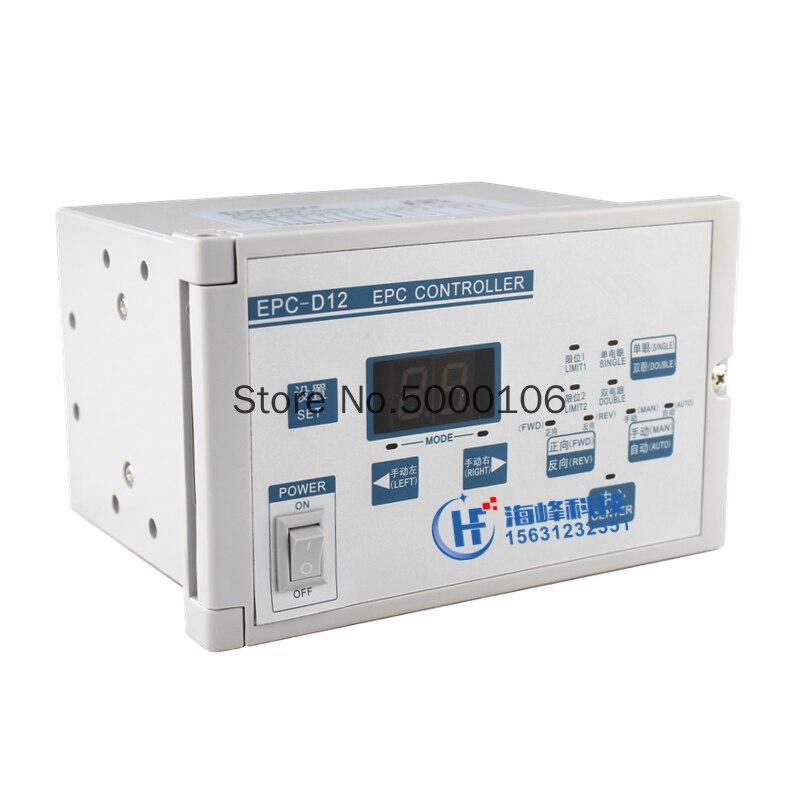 EPC-KD22 Rectification Controller EPC-KD12 Photoelectric Rectification Controller EPC-D12