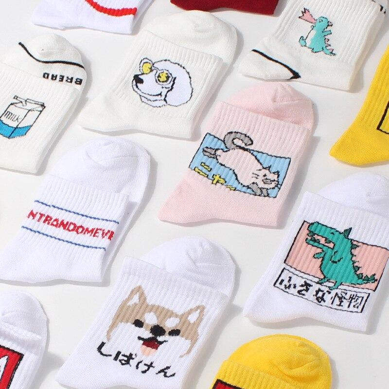 Fashion Cartoon Animal Cotton Socks Funny Cute Kawaii Dog Dinosaur Cat Character Print Women Female Hipster Harajuku Short Sock