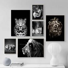 Черно белая фотография пейзаж картины Домашний декор Скандинавская