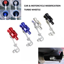 Universal Motorcycle Exhaust Valve Whistle Simulator Fake Turbo Blow off Sound Pipe Loudspeaker Accessories