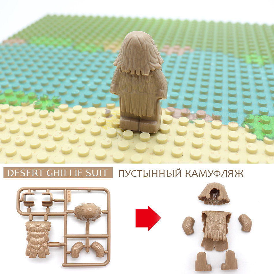 Tactical Brick Army Parachute special ops for Lego PUGB