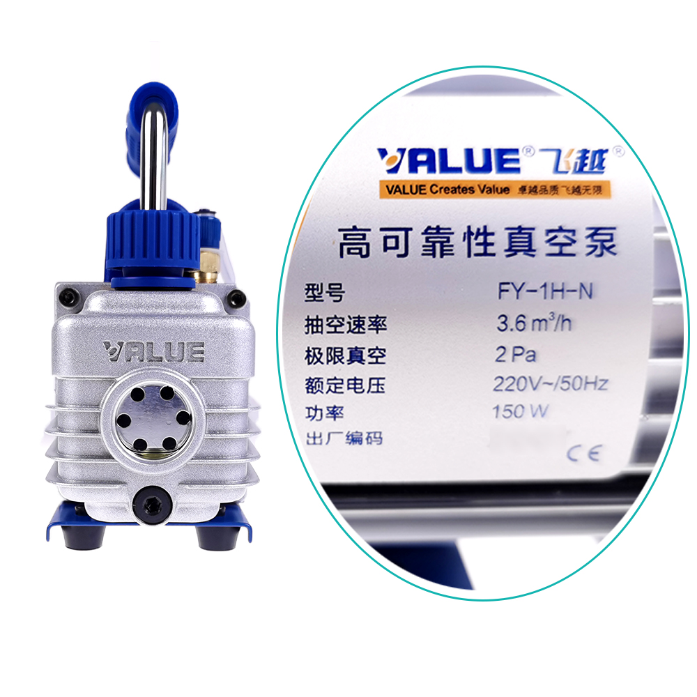 VALUE FY-1H-N  vacuum Pump small rotary vacuum pump Air conditioning refrigeration maintenance vacuum pump AC220V