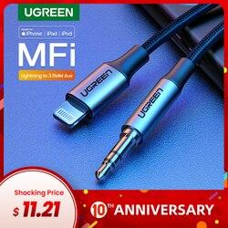 Ugreen MFi 번개 3.5mm Aux 케이블, iPhone 11 Pro Max X 7 3.5mm 잭 남성 1M 케이블 차량용 컨버터 헤드폰 오디오 어댑터