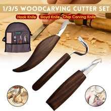 Juego de herramientas de mano para tallado en madera, 5 uds., cortador de carpintería con cincel de Cuchilla de talla de madera, cortador para esculpir Drillpro