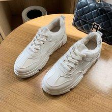 Zapatillas deportivas para mujer 2019 nuevos zapatos de algodón abrigados de invierno zapatos deportivos cómodos zapatos blancos para caminar zapatillas Zapatillas
