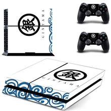 Anime Gintama PS4 Skin PS 4 Sticker Play station 4 Stickers Pegatinas Adesivo For PlayStation 4 console and 2 controller