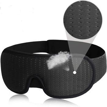Breathable 3D Sleeping Mask Block Out Light Sleep Mask For Eyes Slaapmasker Eye Shade Blindfold Sleeping Aid Face Mask Eyepatch 1