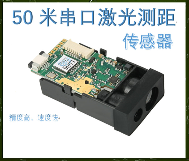 50m Laser Ranging Module Sensor TTL Level Serial Port RS232 Secondary Development to Single-chip