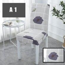 Чехол для стула с цветочным принтом высокая эластичность