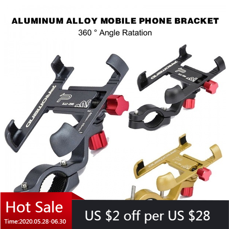 Promend 360 Rotatable Bike Mobile Phone Holder Aluminum Adjustable Bicycle Cell Phone Holder Non-slip MTB Phone Mount Stand