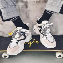 002 nuevo 2020 primavera cómoda Zapatillas para hombre INS Venta caliente Vintage papá zapatos hombres coloridos transpirables hombres zapatos Zapatillas