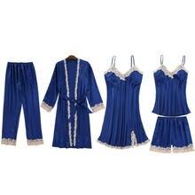 Сексуальная Женская пижама 5 шт в наборе атласная шелковая Домашняя