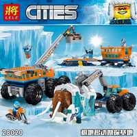 Hot City Set Arctic Exploration Mobile Base Compatible with Legoinglys City Model Building Block Bricks Toys Children Gift