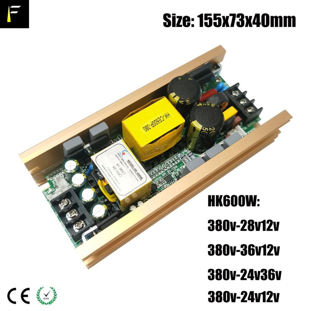 Сценический светильник луч светильник HK Питание 500w 550w 600w 3in1 переключатель источника питания доска для 17R 350W 16R 330 15R с подвижной головкой