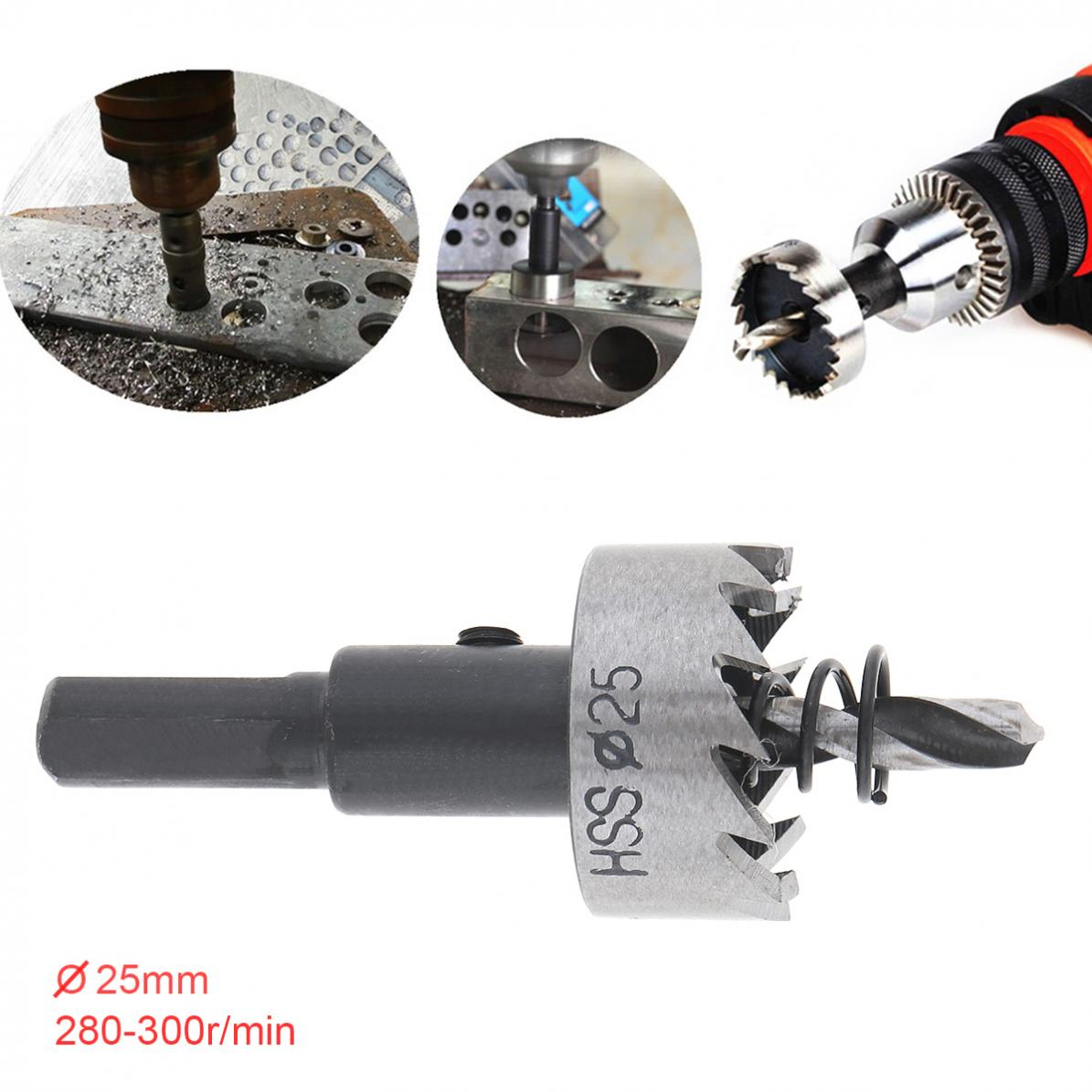 25MM HSS Drill Bit Hole Saw Stainless Steel Metal Alloy Drilling Hole Opener Tool For Metal / Alloy / Iron / Stainless Cutting