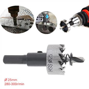 25MM HSS Drill Bit Hole Saw Stainless Steel Metal Alloy Drilling Hole Opener Tool for Metal / Alloy / Iron / Stainless Cutting 20 21 25 30 35 45 50mm hole saw hss drill bit drilling hand tool for wood stainless steel metal hole saw cutting bit