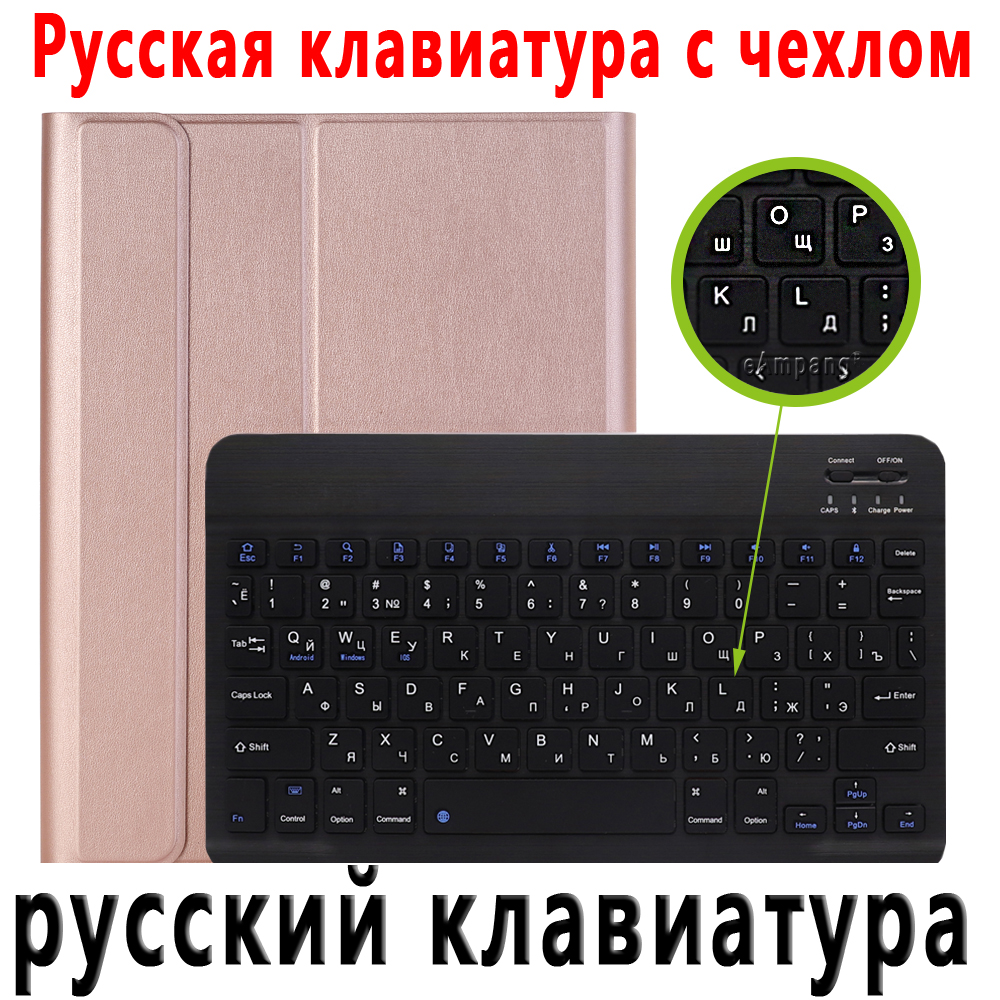 Russian Keyboard Orange For iPad 10 2 2019 2020 Keyboard Case with Pencil Holder for Apple iPad 7th 8th