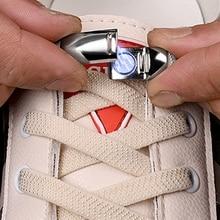 Эластичные магнитные шнурки, 1 пара, креативные, быстро, без шнурков, детские, взрослые шнурки унисекс, кроссовки, шнурки для обуви