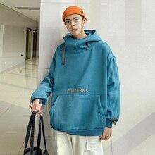Winter New Plus Velvet Hoodies Men Fashion Solid Color Casual Hooded Sweatshirt Man Streetwear Loose Hip Hop Hoodie
