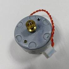 เครื่องดูดฝุ่นด้านข้างแปรงมอเตอร์สำหรับ Neato XV 25,XV 2, เปลี่ยนชิ้นส่วน LIDAR มอเตอร์สำหรับ Neato Botvac D65 70E 80 85 D80 D85