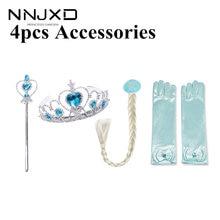 Conjunto de accesorios de princesa para niñas, Cosplay de Reina mágica, Tiara y varita mágica, guantes, peluca, pelo, 4 Uds.
