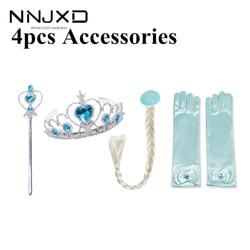 Princess Girls Accessories Set Kids Party Cosplay Queen Magic Wand Tiara Gloves Wig Hair 4pcs