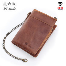 PI UNCLE 100% Genuine Leather vertical Wallet Men Wallets Coin Purse Short Male Money Bag Quality Designer Mini Wallet Small(China)