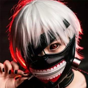 new Party Cosplay costume Anime Adjustable Zipper Halloween Accessories PU Leather Japanese Blinder Kaneki Ken Tokyo Ghoul Mask 1