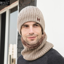 Mens M-standard wool cap with velvet and thicker elastic winter windproof knitted neck collar