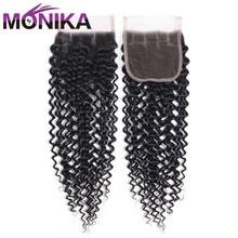Fechamento encaracolado kinky do laço do cabelo humano do fechamento 4x4 do fechamento peruano do cabelo de monika livre/meio/3 fechamentos do tecer do cabelo da parte não remy