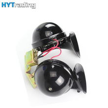 Super Loud Signal For Auto,12/24V Truck Horn Car Klaxon,Waterproof Metal Surface With Relay Big Snail Horn