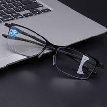 Protector Presbyopic-Glasses Alloy Eyewear Multi-Focus Drop-Ship Progressive Anti-Blue