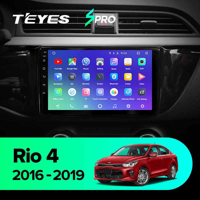 TEYES SPRO For Kia RIO 4 2016 2017 2018 2019 자동차 라디오 멀티미디어 비디오 플레이어 네비게이션 GPS 안드로이드 8.1 No 2din 2 din dvd