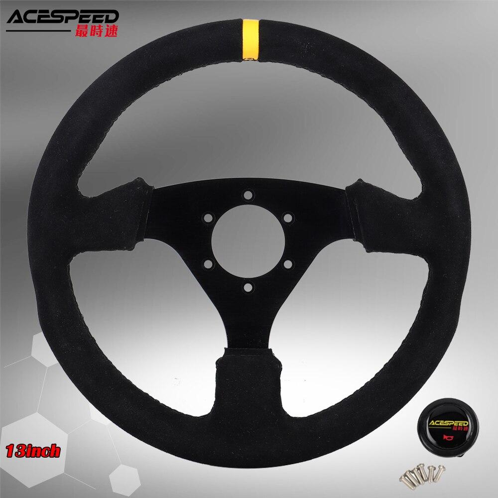 Гоночное замшевое рулевое колесо 13 дюймов 330 мм Karting PC имитация игры универсальное рулевое колесо 6 болтов 70 мм PCD