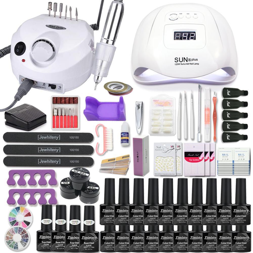 Nail Set For Manicure Kit Gel Nail Polish Set With 35000/20000RPM Nail Drill Machine 120/54W Nail Lamp Nail Art Tools