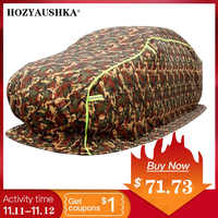 Car cover winter car warmth is suitable for various models of factory direct sales HOZYAUSHKA