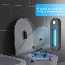 المحمولة الأشعة فوق البنفسجية المرحاض مصباح مبيد للجراثيم قابلة للشحن الحمام كلوسيستول مبيد للجراثيم تطهير ضوء لتنظيف المرحاض
