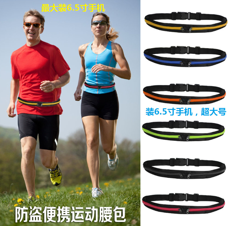 Sports Waist Pack Outdoor Running Riding Fitness Stall Wandering Peddler Body Hugging Anti-Theft Mobile Phone Waist Bag Send Gif