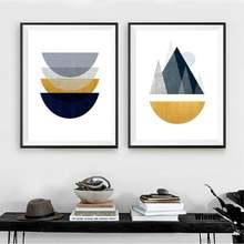 Абстрактные геометрические современные картины на холсте среднего