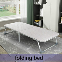 Love times meaning hard board bed single nap bed reinforce twenty percent looked simple bed portable office