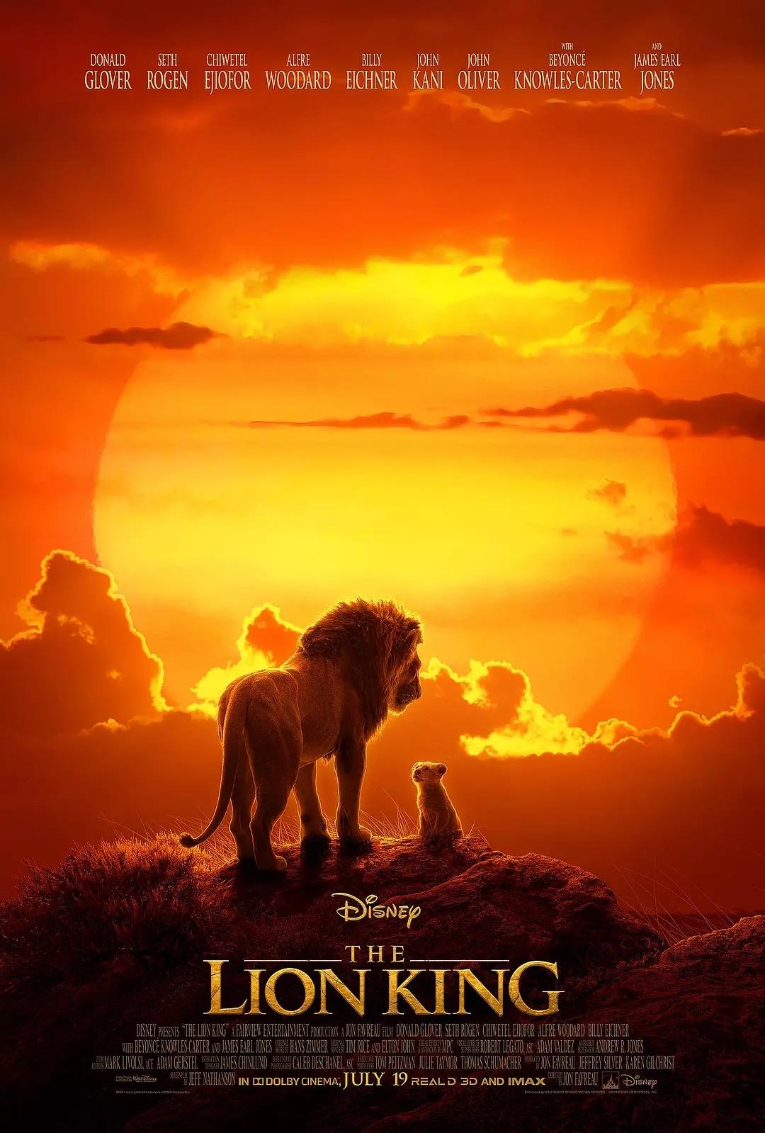 狮子王 [其实跟老版比画面没什么意义,画面呈现都不是同一个了,就把它当另外部电影看就好啦,这几年流行把旧动画IP翻拍呀]