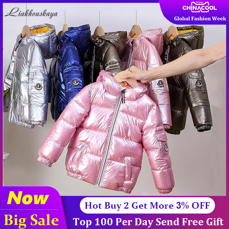 Winter Jacket For Girls Boys Coats Jacket Kids Fashion Down Cotton Coat Waterproof Snowsuit Pink Gold Silver Jacket Hooded Parka