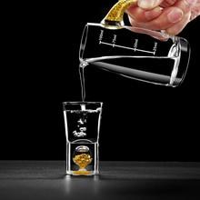 Мозаика 24 из золотой фольги Кристальный ликер, водка Саке стеклянный графин высшего класса дух самогон аксессуары Sheezer мини бокал для вина