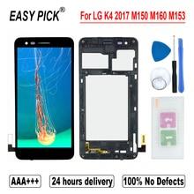 Dla LG K4 2017 M160 M153 wyświetlacz LCD montaż digitizera ekranu dotykowego darmowe narzędzia dla LG Phoenix 3 M150