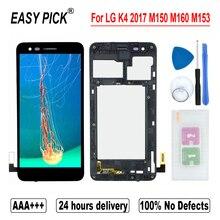 Lg K4 2017 M160 M153 lcdディスプレイタッチスクリーンデジタイザアセンブリ無料ツールlgフェニックス 3 M150