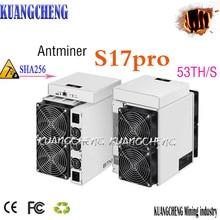 BITAMAIN peut utiliser Asic BTC BCH mineur S17pro 53T et PSU, ce qui est mieux que S9 S11 T15 S15 Z11 Z9