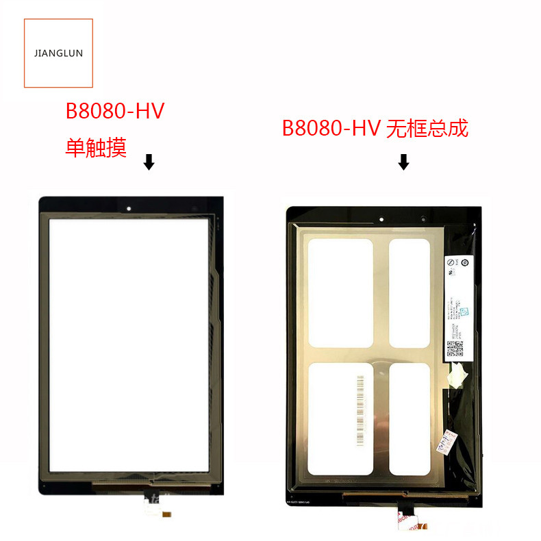 JIANGLUN For <font><b>Lenovo</b></font> <font><b>S5000</b></font>-H B8080-HV B6000-F <font><b>LCD</b></font> Display + Touch Screen Digitizer Glass Assembly black image