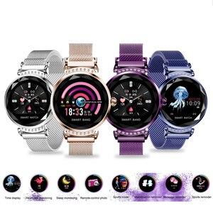 Image 1 - ساعة ذكية نسائية فاخرة H2 ، ساعة ذكية عصرية مقاومة للماء مع التحكم في معدل ضربات القلب واللياقة البدنية لهاتف Android IOS PK B80 H1 H8